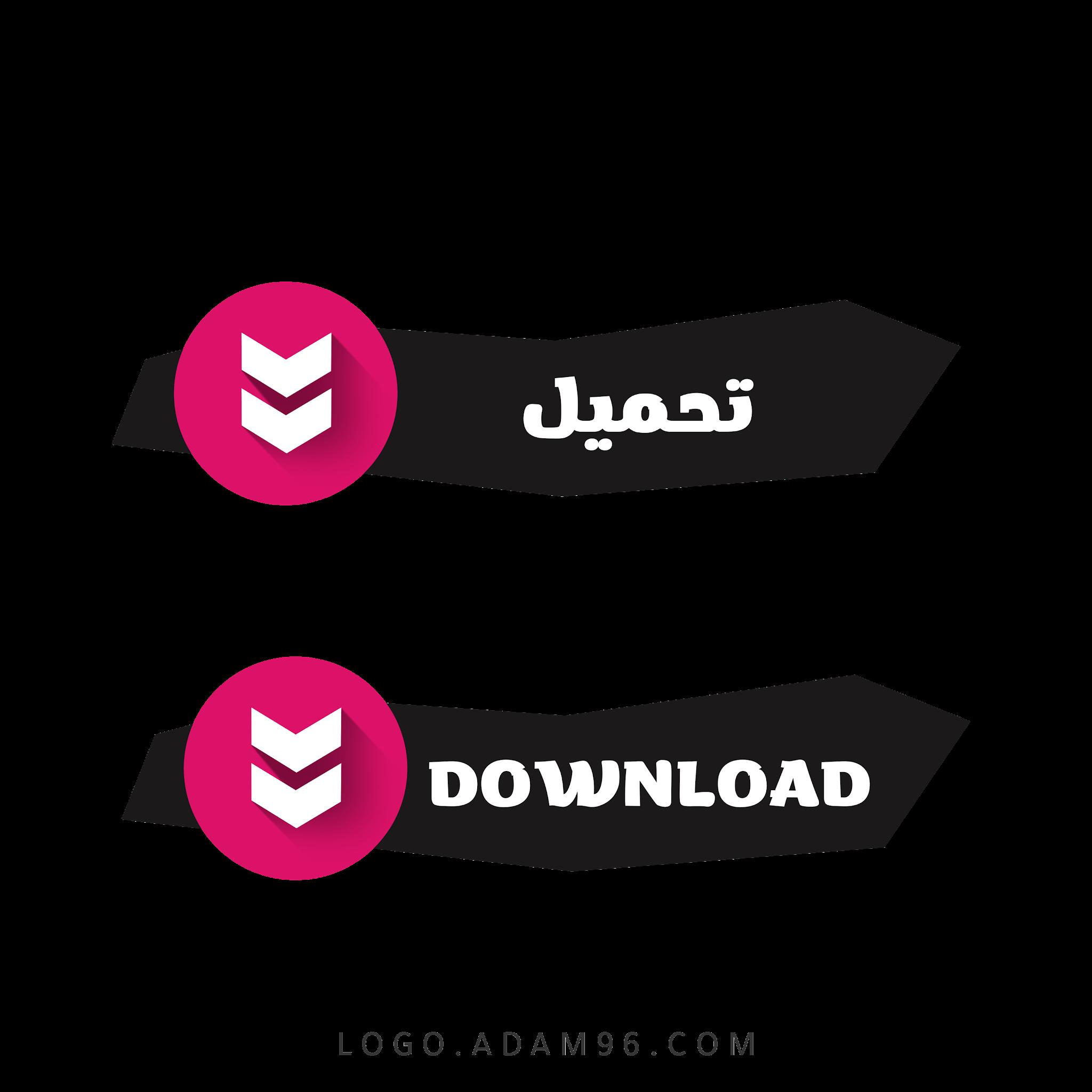 تحميل ايقونات تحميل ملفات شفافة Download Icon PNG