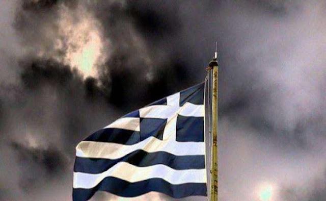 Ανάποδα η σημαία στο Λυκαβηττό