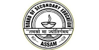 SEBA-Assam-Recruitment