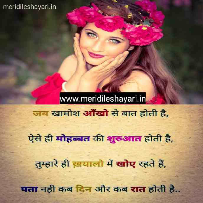 khayal shayari in hindi,khayal hindi shayari,shayari in hindi on khayal rakhna, ख्याल शायरी हिंदी, apna khayal rakhna shayari in hindi, khayal rakhna shayari in hindi, shayari on khayal in hindi.