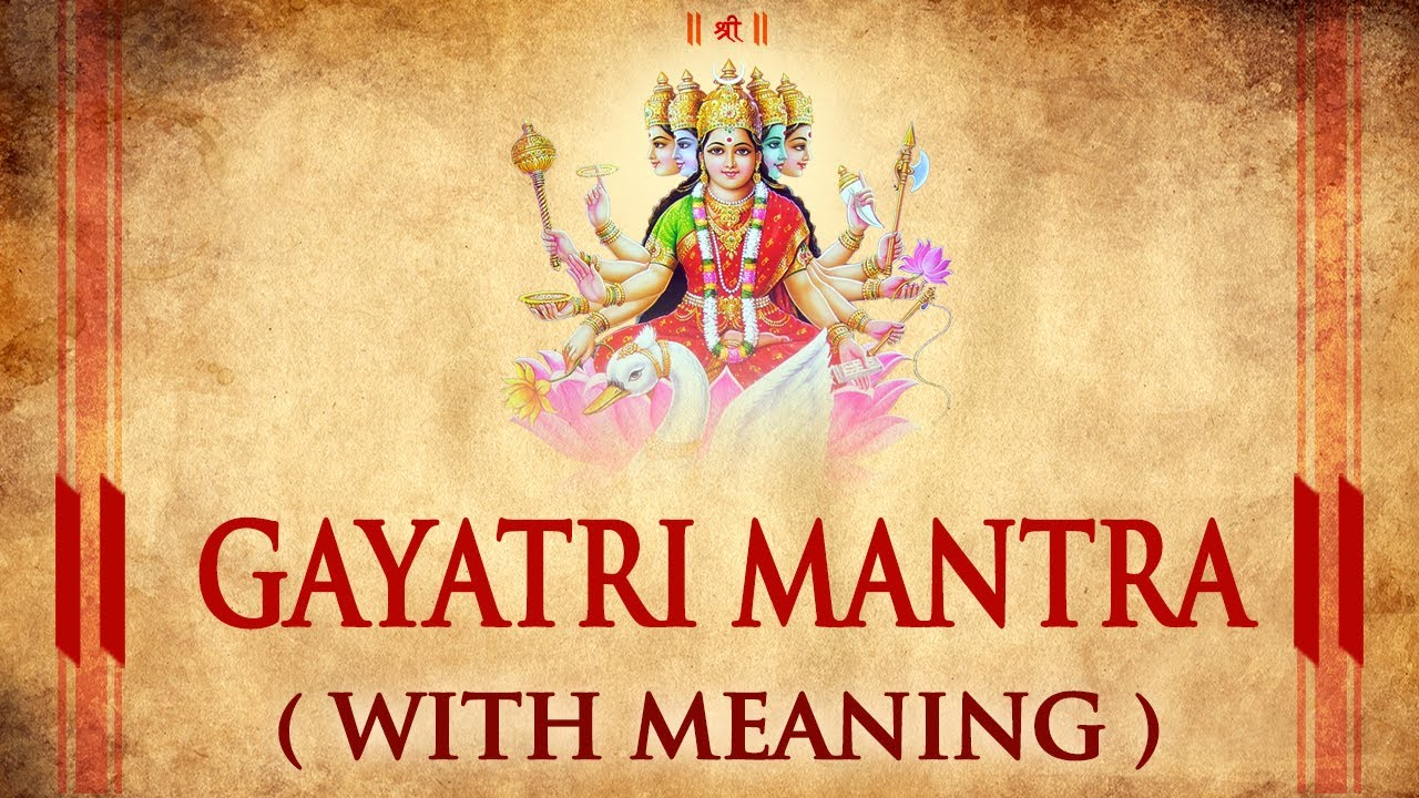 gayatri mantra lyrics in hindi