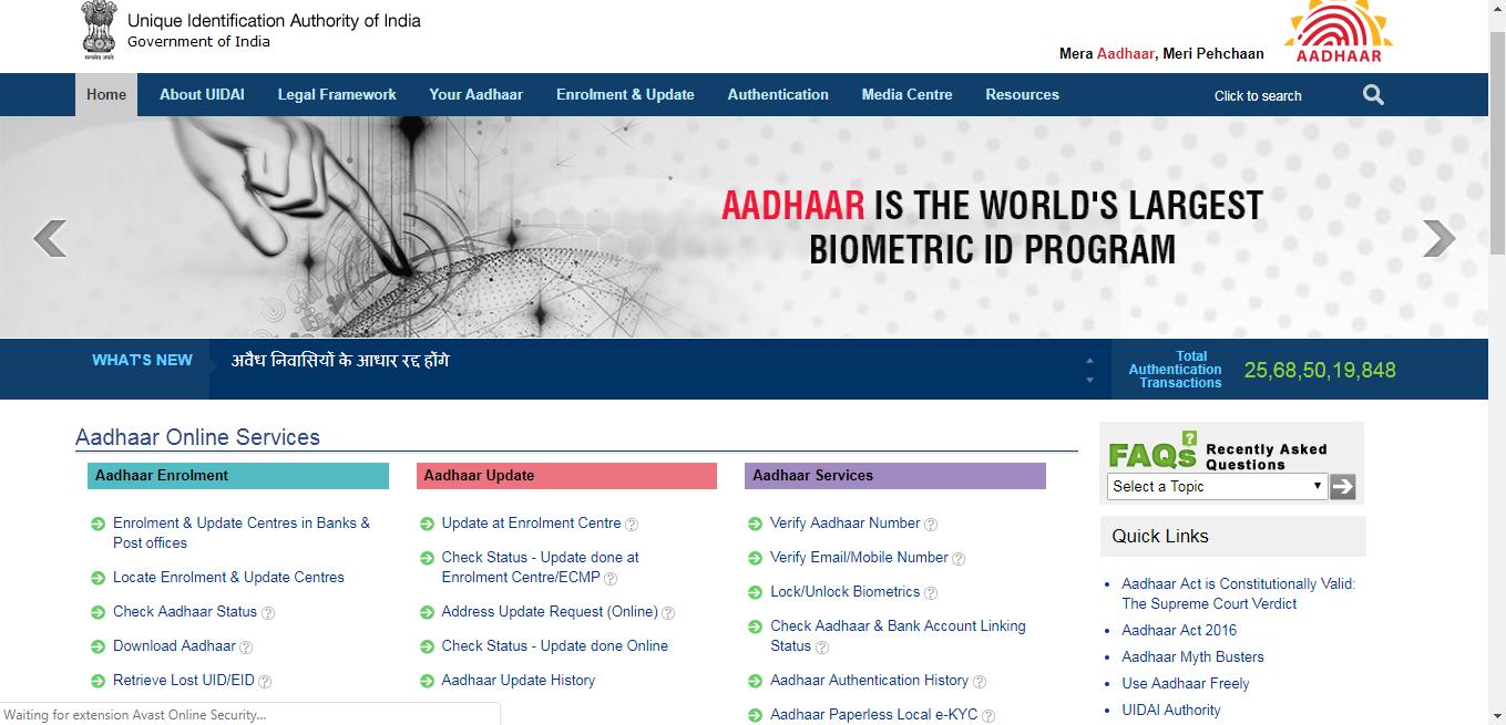 Steps to get aadhar number