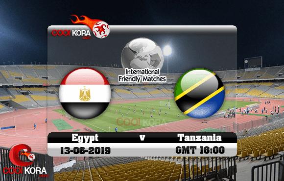 مشاهدة مباراة مصر وتنزانيا مباراة ودية Live: egypt vs tanzania