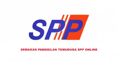 Semakan Panggilan Temuduga SPP 2020 Online