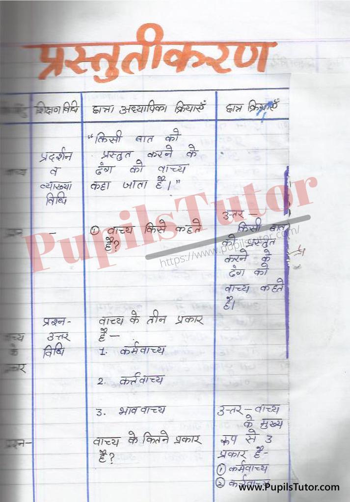 Hindi Grammar ki Mega Teaching , Discussion Teaching Aur Real School Teaching and Practice Hindi Grammar Path Yojana on Vachya Evam Vachya Ke Bhed 6 se 12 tak  k liye