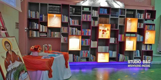 Εγκαινιάσθηκε η Κεντρική Βιβλιοθήκη του 3ου Δημοτικού Σχολείου Άργους