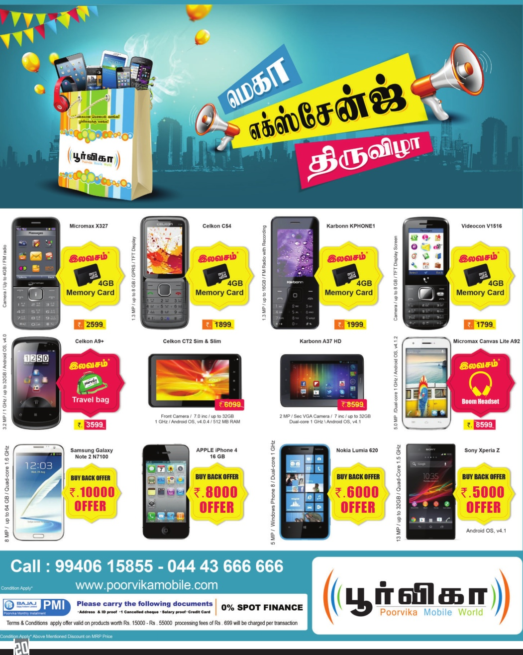 Poorvika Mega Exchange Offer ~ TNOffers - Tamilnadu news cheap deals ... ed6b83e427c9