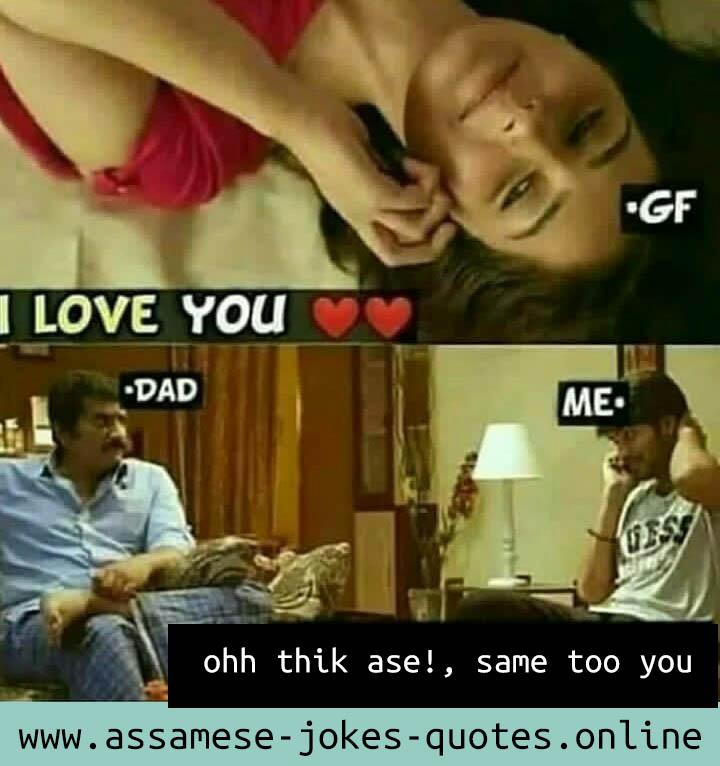 Assamese Meme