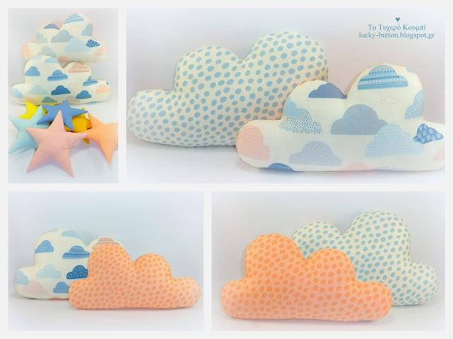 Υφασμάτινα διακοσμητικά σύννεφα και αστέρια για παιδικό δωμάτιο