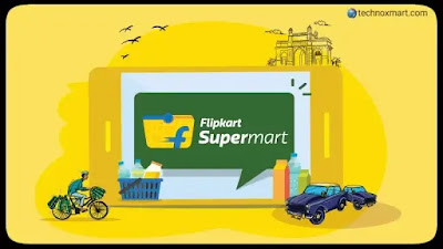 Flipkart Introduces Voice Assistant In Its Grocery App 'Supermart'