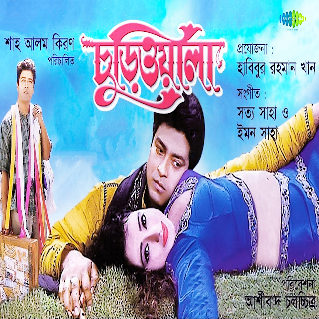 Download Churiwala [2001-MP3-VBR-320Kbps] Review