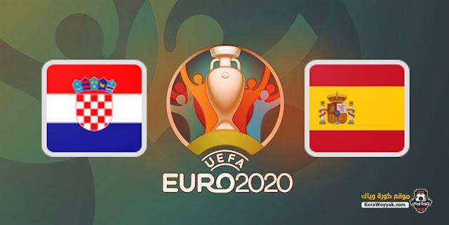 نتيجة مباراة كرواتيا واسبانيا اليوم 28 يونيو 2021 في يورو 2020