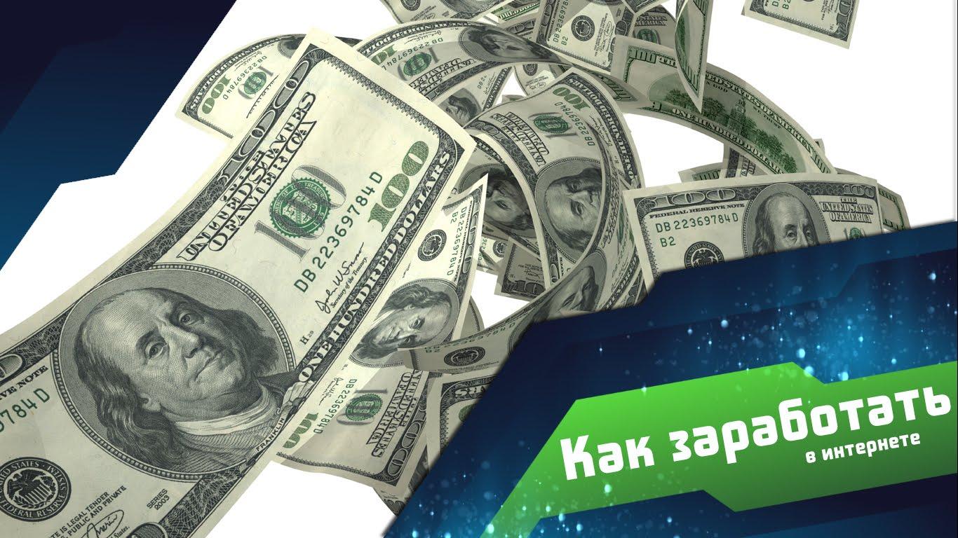 pizda-popa-kak-zarabotat-dengi-v-internete-tolstaya
