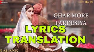 Ghar More Pardesiya Lyrics in English | With Translation | – Kalank | Shreya Ghoshal