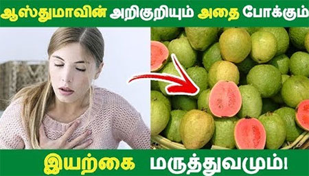 The symptom of wheezing and the natural home remedies for it!