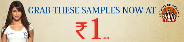 Free sample From Sahara Q Shop