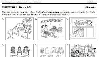 اختبارات اللغة الانجليزية للصف السابع سلطنة عمان