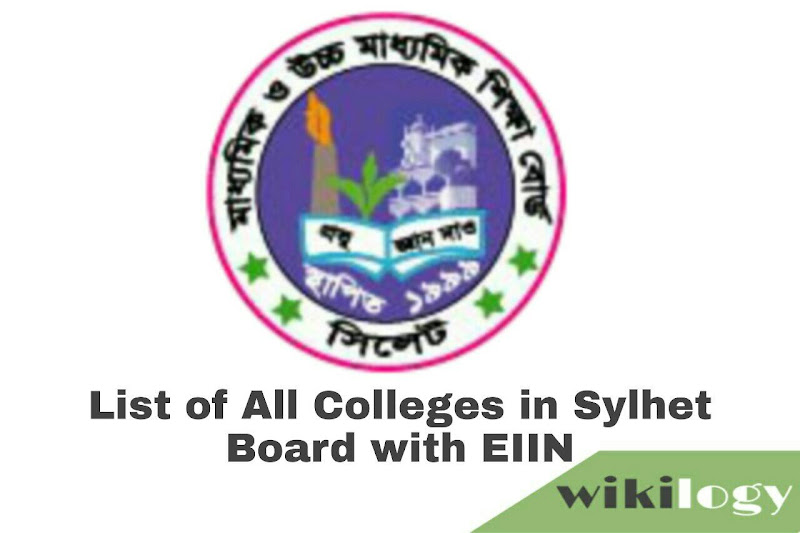 List of College in Sylhet Board with EIIN & all Govt College