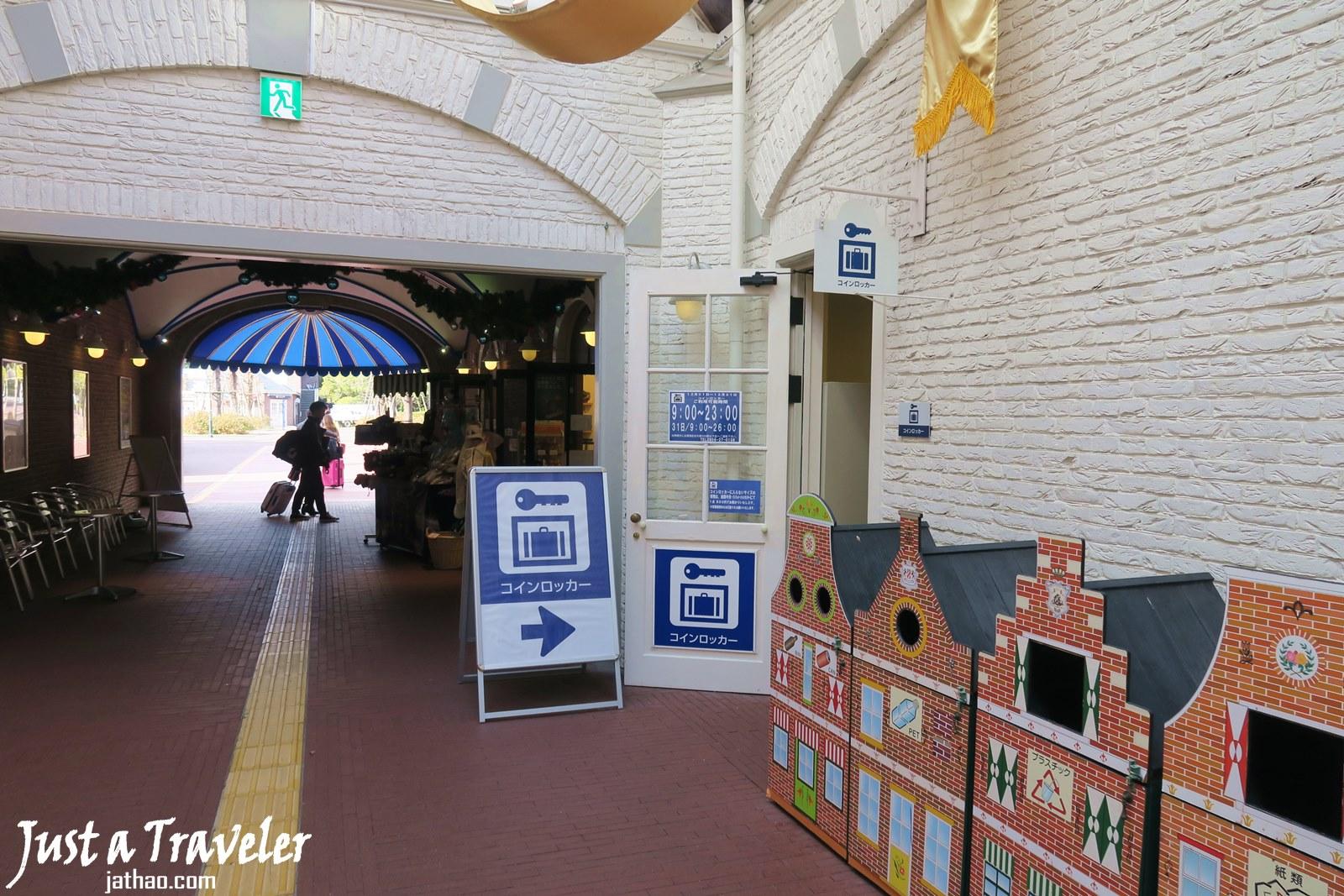 九州-長崎-景點-推薦-豪斯登堡-豪斯登堡門票-豪斯登堡行程-豪斯登堡攻略-豪斯登堡一日遊-旅遊-自由行-Kyushu-Huis Ten Bosch-Travel-Japan