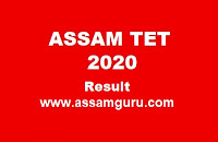 Assam High School TET Results; tet results; result; tet exam ressult;