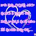 Heart touching Telugu quotes,Telugu quotes images
