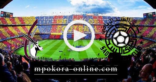 مشاهدة مباراة السد والوحدات بث مباشر كورة اون لاين 20-04-2021 دوري أبطال آسيا