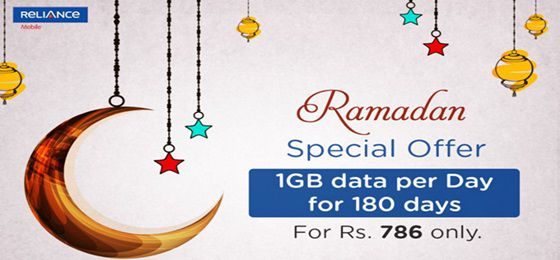 Rcom Special Pack 786 for Ramzan 2017