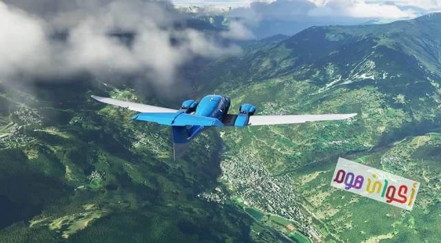 تحميل لعبة محاكاة الطيران Microsoft Flight Simulator برابط مباشر