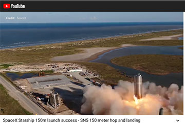 Another view as Starship SN5 lifts off from Boca Chica (Source: SpaceX)