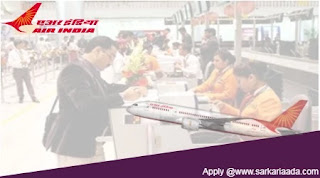 Air India, AI Airport Services Limited Recruitment various vacancies apply at airindia.in