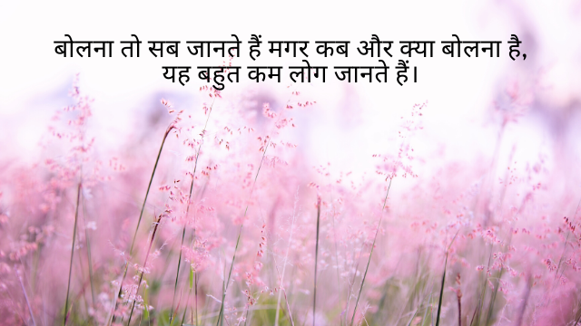 Hindi best love status