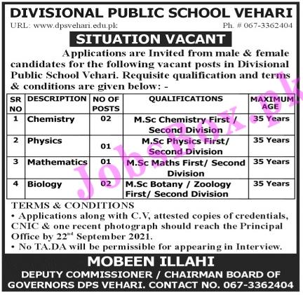 Divisional Public School Vehari Jobs 2021 – Teaching Jobs