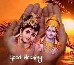 ram ram ji good mornin