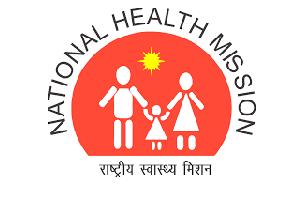 West Bengal govt job - Staff Nurse Jobs under District Health and Family Welfare Samiti, Paschim Medinipur