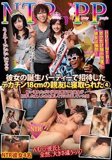 POST-454 Aoyama Hana Ikeuchi Ryoko Nagai Mihina Matsui Rena