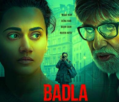 Amitabh Bachchan film poster