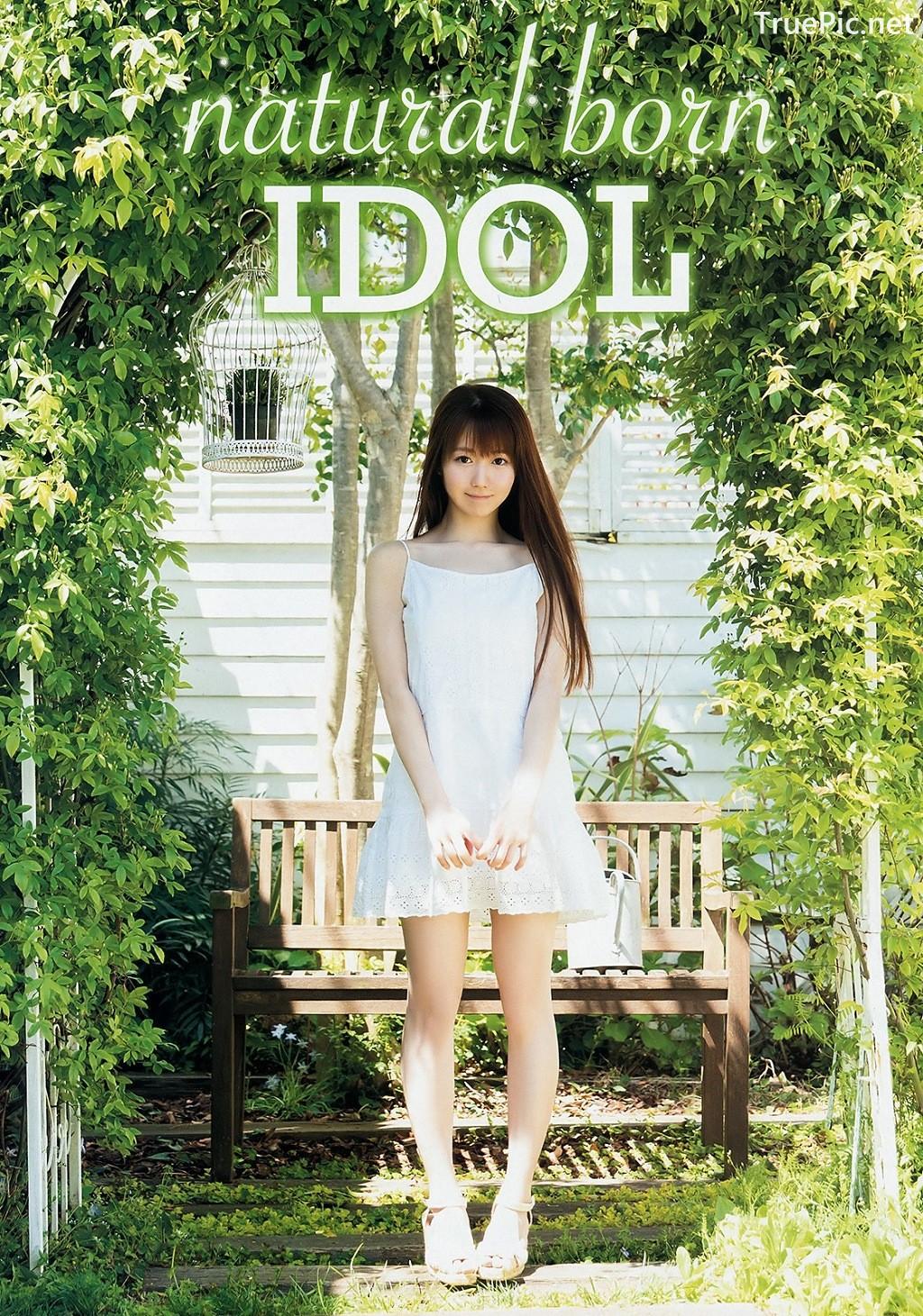 Image Japanese Singer And Idol - Otani Emiri - [Young Animal] 2019 No.13 - TruePic.net - Picture-2