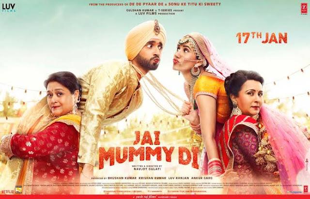 Jai Mummy Di Release Date, Cast, Review, Trailer & Songs.