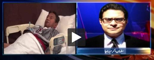 SC يمكن أن يعفي مشرف من التقدم بطلب إلى المحكمة: سلمان أكرم