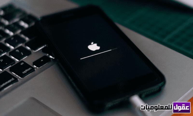 كيفية تمكين تحديثات البرامج التلقائية على الايفون