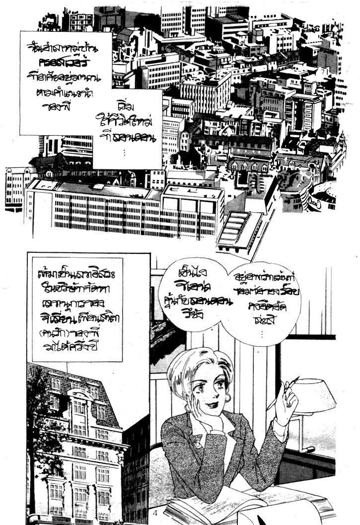 การ์ตูนเทพบุตรเลือดเย็น, การ์ตูนออนไลน์, ขายการ์ตูนออนไลน์, อ่านการ์ตูนออนไลน์, อ่านการ์ตูนญี่ปุ่น, อ่านการ์ตูนฟรี, การ์ตูนผู้หญิง, อ่านหนังสือการ์ตูนฟรี, อ่านการ์ตูนหมึกจีน, อ่านการ์ตูนนิยาย, อ่านการ์ตูนโรแมนติก, การ์ตูนรัก, การ์ตูนนิยายโรแมนติก