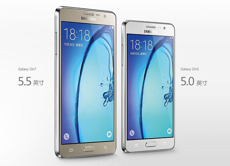 Harga dan Spesifikasi Samsung Galaxy On 7 Terbaru