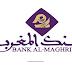 بنك المغرب مباراة لتوظيف 10 محللين ماليين آخر أجل 5 مارس 2020