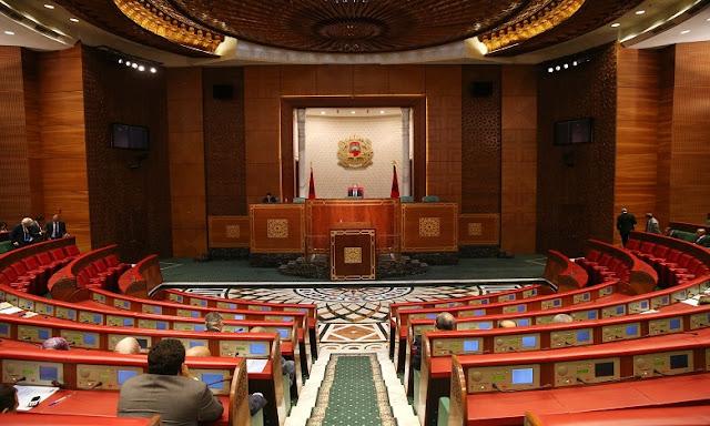 مجلس المستشارين يتداول في تصفية معاشات البرلمانيين