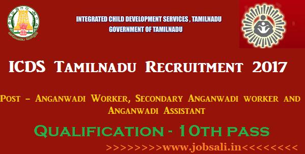 anganwadi workers recruitment 2017, tn anganwadi vacancy 2017, icds anganwadi salary 2017