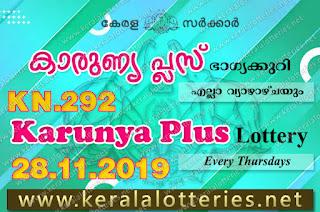 "KeralaLotteries.net, ""kerala lottery result 28 11 2019 karunya plus kn 292"", karunya plus today result : 28-11-2019 karunya plus lottery kn-292, kerala lottery result 28-11-2019, karunya plus lottery results, kerala lottery result today karunya plus, karunya plus lottery result, kerala lottery result karunya plus today, kerala lottery karunya plus today result, karunya plus kerala lottery result, karunya plus lottery kn.292 results 28-11-2019, karunya plus lottery kn 292, live karunya plus lottery kn-292, karunya plus lottery, kerala lottery today result karunya plus, karunya plus lottery (kn-292) 28/11/2019, today karunya plus lottery result, karunya plus lottery today result, karunya plus lottery results today, today kerala lottery result karunya plus, kerala lottery results today karunya plus 28 11 19, karunya plus lottery today, today lottery result karunya plus 28-11-19, karunya plus lottery result today 28.11.2019, kerala lottery result live, kerala lottery bumper result, kerala lottery result yesterday, kerala lottery result today, kerala online lottery results, kerala lottery draw, kerala lottery results, kerala state lottery today, kerala lottare, kerala lottery result, lottery today, kerala lottery today draw result, kerala lottery online purchase, kerala lottery, kl result,  yesterday lottery results, lotteries results, keralalotteries, kerala lottery, keralalotteryresult, kerala lottery result, kerala lottery result live, kerala lottery today, kerala lottery result today, kerala lottery results today, today kerala lottery result, kerala lottery ticket pictures, kerala samsthana bhagyakuri"