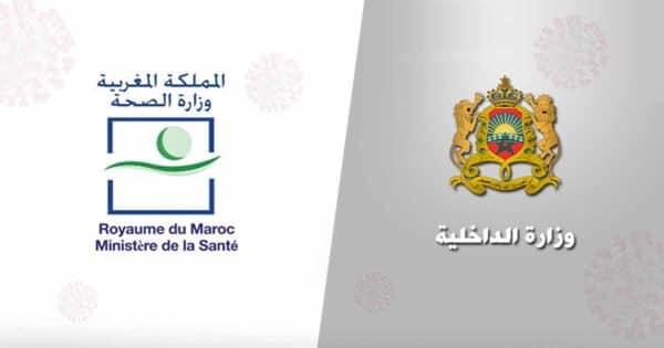 وزاراتا الداخلية والصحة تقرران ابتداء من منتصف الليل منع التنقل من وإلى العديد من المدن المغربية