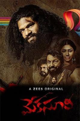 Meka Suri (2020) Hindi 720p   480p HDRip x264 600Mb   250Mb   Full Movie Zee5