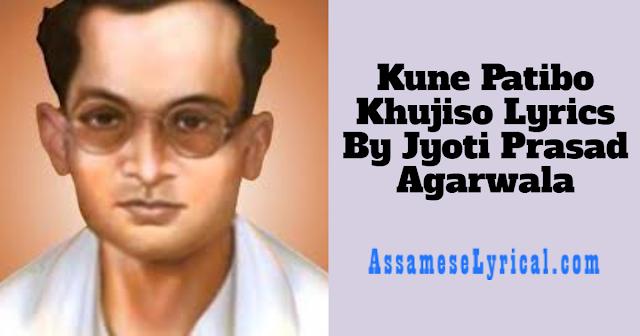 Kune Patibo Khujiso Lyrics