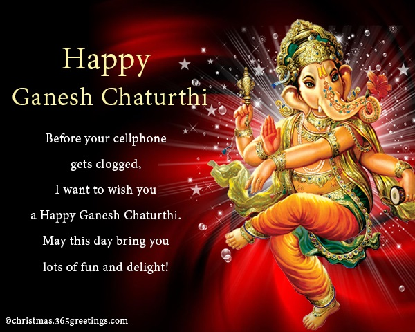 Ganesh Chaturthi 2020 Best Messages For Whatsapp